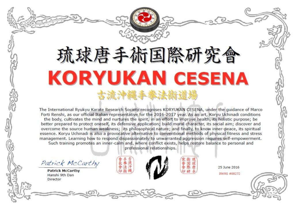 Koryukan Cesena è shibu dojo IRKRS 2016-2017